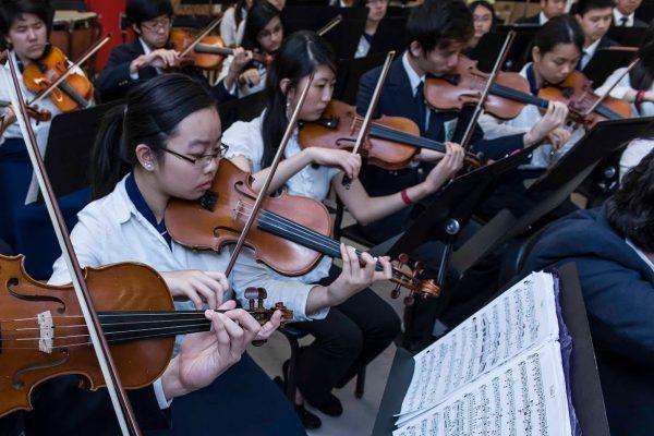 2020 Concert Band Syllabus