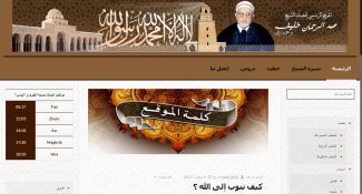 khelif-islamic-mws-media-web-services