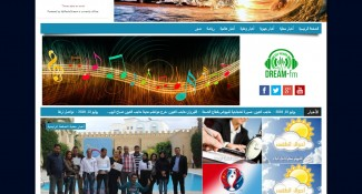 site web kairouan radio dreamfm