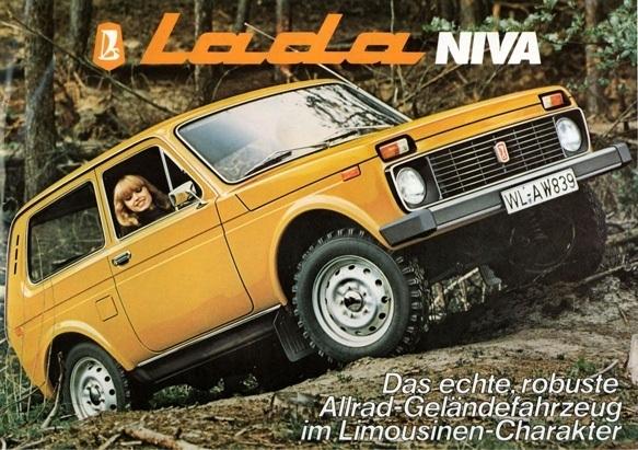 Советская реклама Нивы ВАЗ 2121