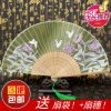 Review gambar Chinese style classical Women's female