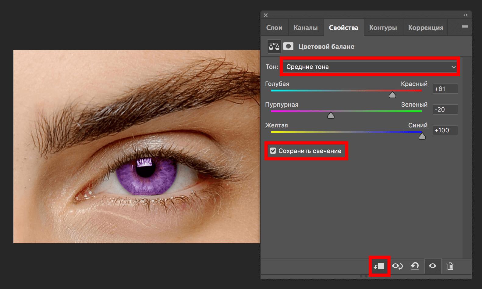 第3の方法:カラーバランス