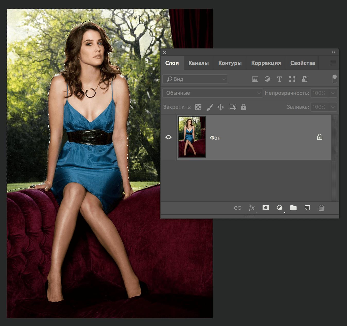 طمس خلفية الظهر في صور في فوتوشوب
