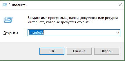 Windows жүйесіне кіру