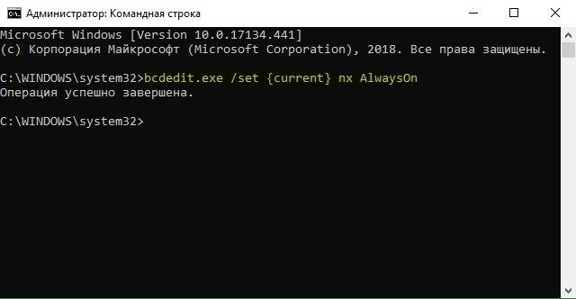 Ota käyttöön DEP Windows