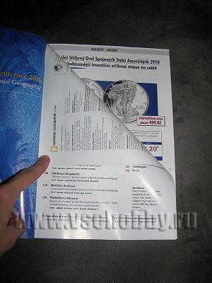 Anularea colțului superior din partea dreaptă a paginii la rădăcina de la revista Master Class