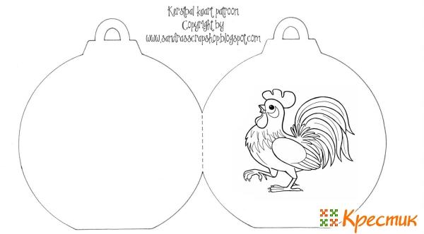 与雄鸡的锁定模板