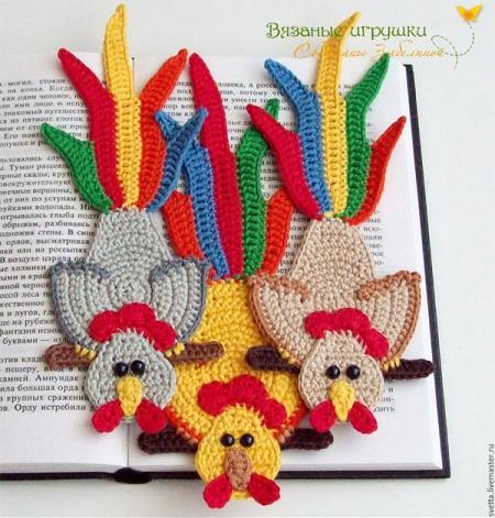 Bokmärken för Petushka böcker
