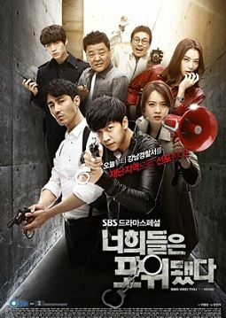You're All Surrounded Episode 4 Subtitle Indonesia