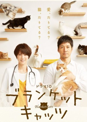 Blanket Cats Episode 3 Subtitle Indonesia