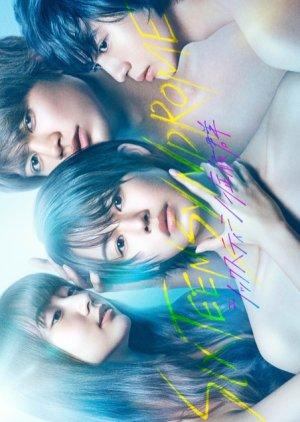 Sixteen Shoukougun (2020)