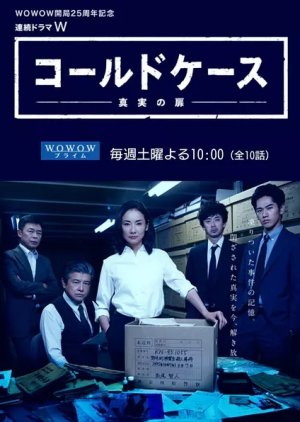 Cold Case: Shinjitsu no Tobira (2016)