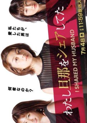 Watashi Danna o Shea Shiteta (2019)