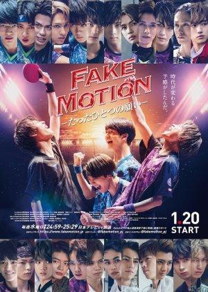 FAKE MOTION: Tatta Hitotsu no Negai (2021)