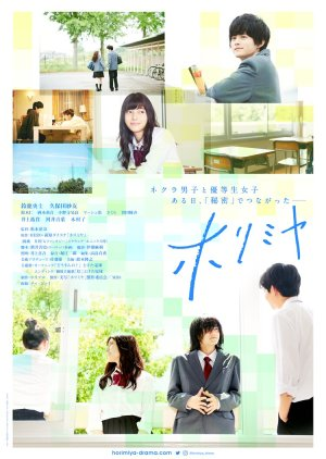 Horimiya Live Action Episode 2 Sub Indo