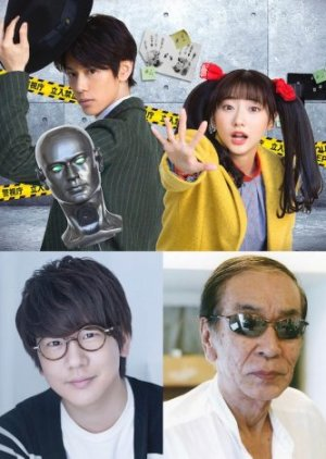 Seiyu Tantei (2021)