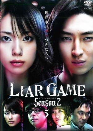 Liar Game 2 (2009)