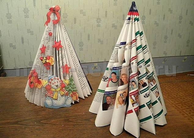 Magazine de Crăciun copaci