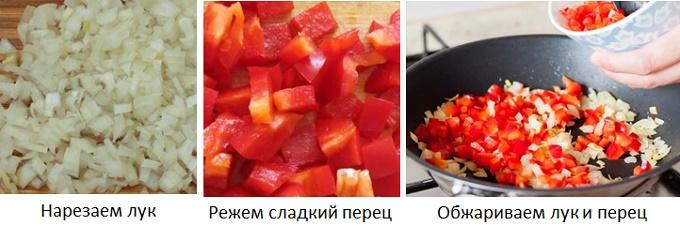 Қуыру пияз және бұрыш болгар