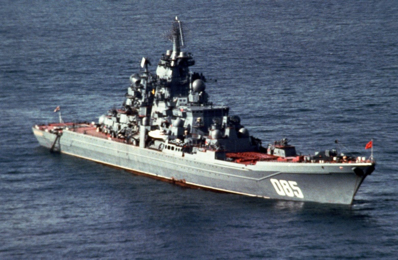 Russian Destroyer Naval