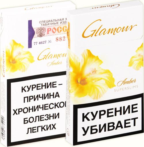 Glamour cigarettes (Glamour)