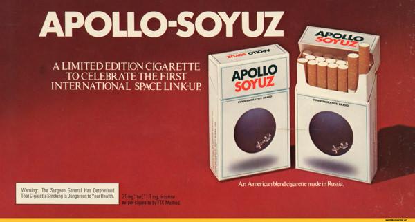 Cigaretter Union-Apollo
