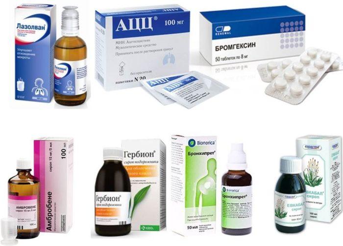 broncholitik. mukolitic. مضاد التهاب.