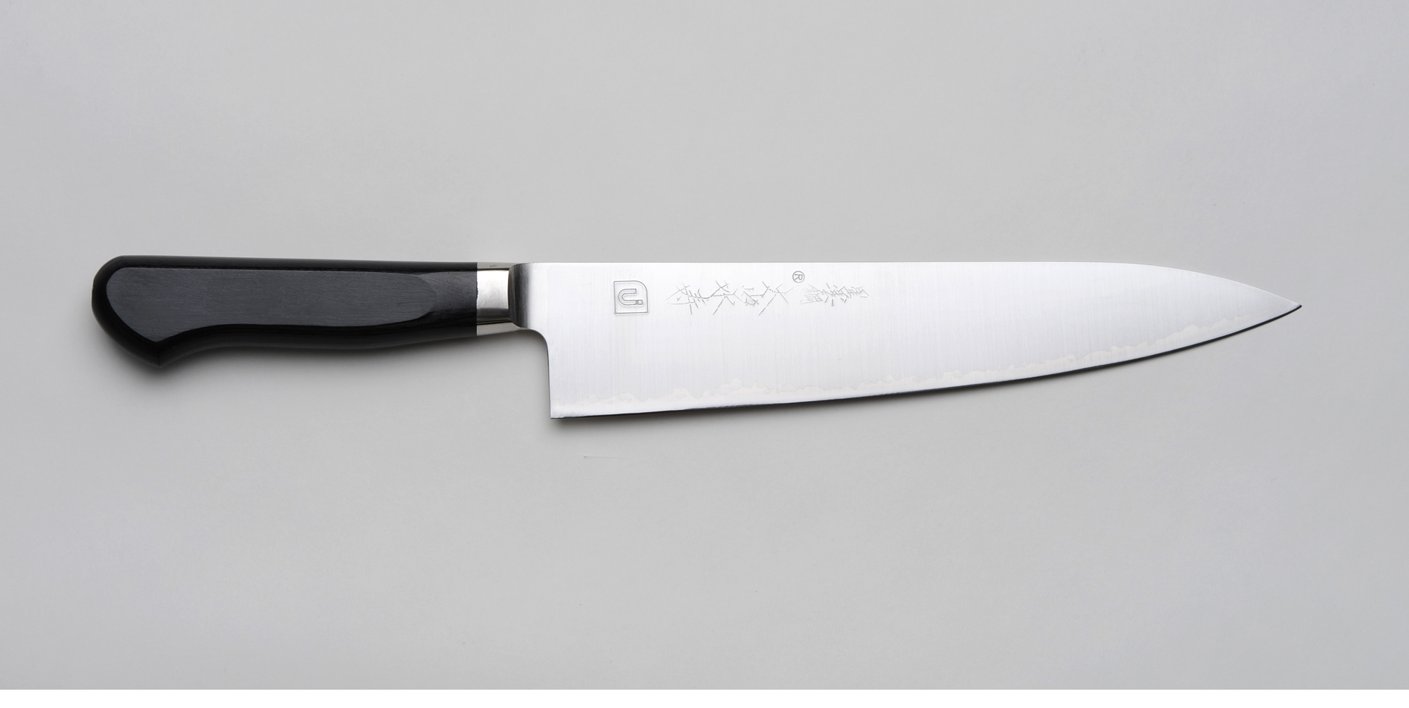 Do What Chefs Use Knives