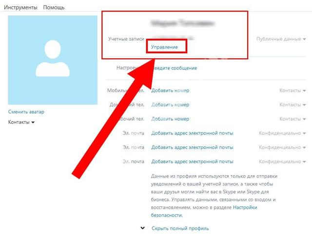 So entfernen Sie das Skype-Konto vollständig: von Telefon und Computer