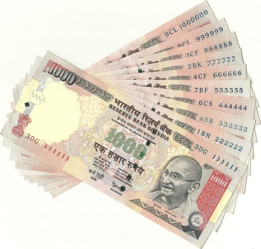 Banks With Best Exchange Rates To India