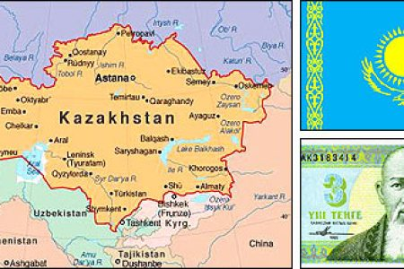 Map of kazakhstan on world map 4k pictures 4k pictures full hq vector map of kazakhstan outline one stop map free vector map of kazakhstan outline chelyabinsk state university kazakhstan world map kz jpg kazakhstan publicscrutiny Image collections