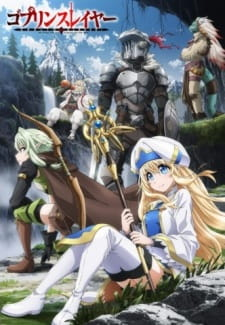 Goblin Slayer: Bouken Kiroku Youshi - Adventure Sheet