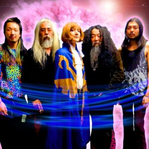 Acid Mothers Temple Electric Dream Ecstacy 2018