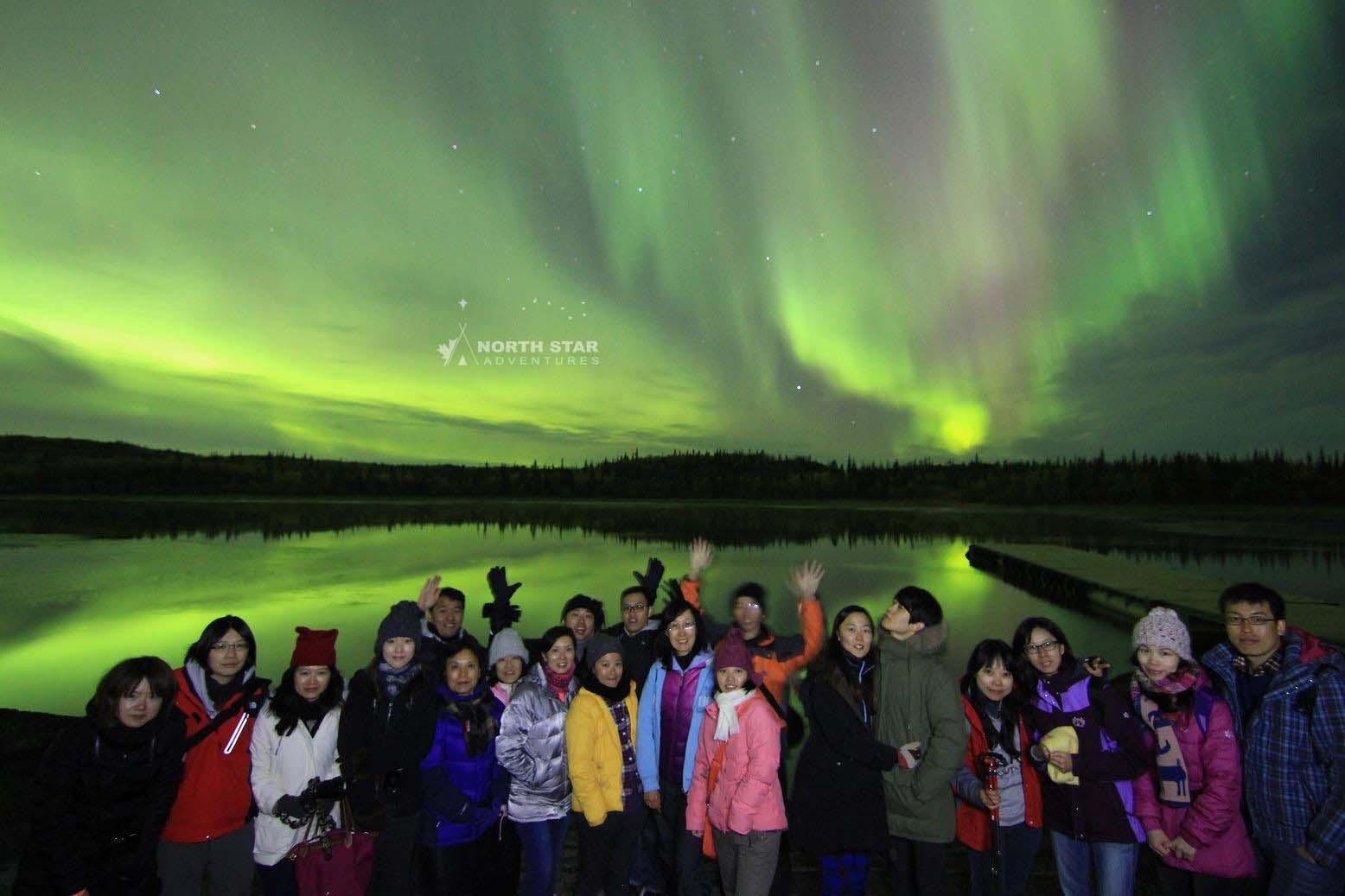 Northern Lights Banff 2017