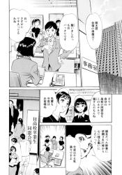 _rensai_dai2hanashi_hoterudedakishimete_kaikanserebuhen_dai2hanashi_batsuichionn
