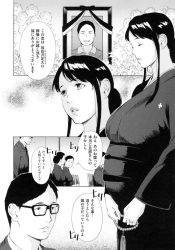 _kouhen_gishi_enashinohimekoto_kouhen_akachangaoharaniirunoni_miboujinninpuchouk