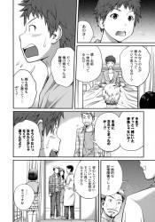 kuchiurusakumeganenaanenozenrawomiteshimai_kumanookimonodenagurarekizetsushitaot