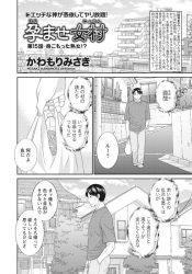nakamuranoheyanisumitsuitamuramusumetachitoha_remuseikatsuwookurumainichi_suruto