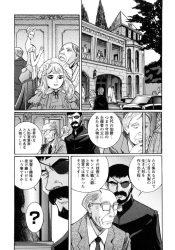 marienojoushitokyokutahao_kushonkaijouniita_shusaishatoaisatsuwosurujoushigamari