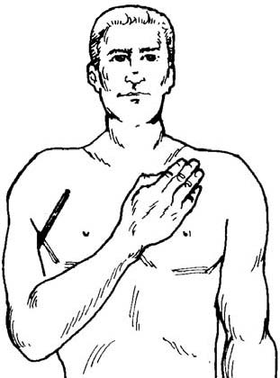 2-24. HOW TO TAKE AN AXILLARY TEMPERATURE?