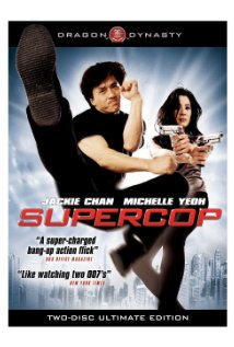Police Story 3 Supercop