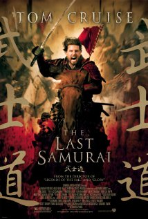 Den sista samurajen