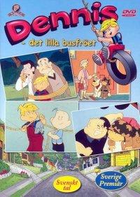 Dennis – Det lilla busfröet