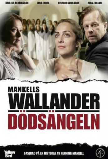 Wallander 22: Dödsängeln