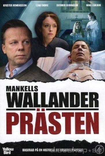 Wallander 19: Prästen