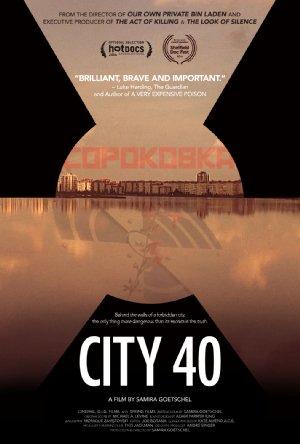 City 40
