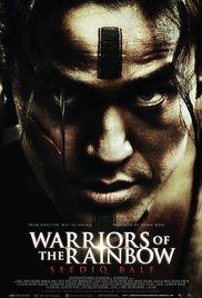 Warriors of the Rainbow: Seediq Bale I