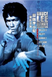 Bruce Lee Way of the Dragon
