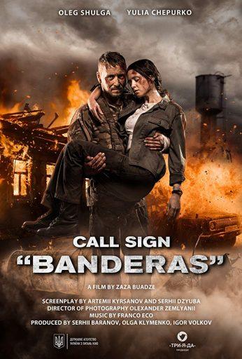 Pozivniy «Banderas»