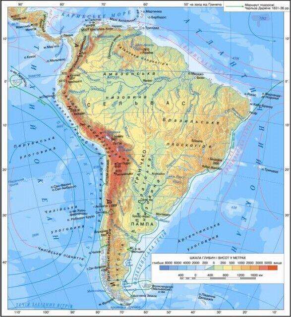 Timog Amerika